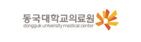 동국대학교의료원